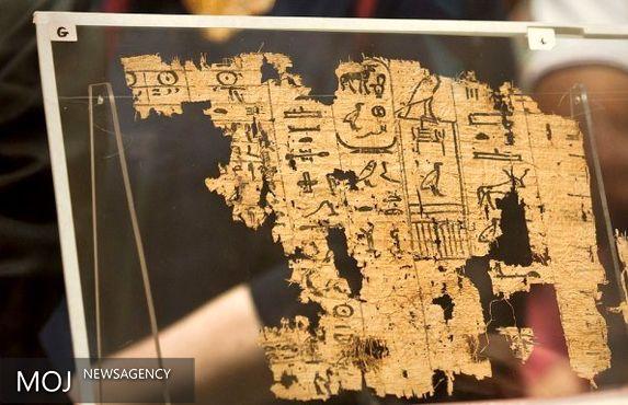از قدیمی ترین اسناد خطی مصر باستان رمزگشایی شد