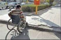 فضاهای شهری برای استفاده افراد دارای معلولیت مورد توجه جدی است