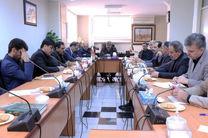جلسه بررسی و رفع مشکلات شرکت صدر فولاد برگزار شد