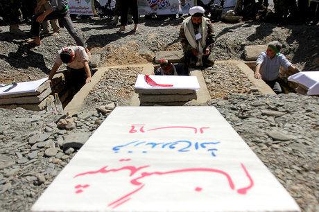 پیکرهای ۱۶شهید گمنام در سیستان و بلوچستان تشییع میشوند