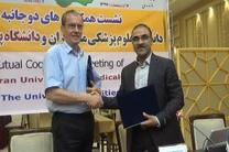 امضا تفاهم نامه همکاری بین دانشگاه مازندران و دانشگاه فرانسوی