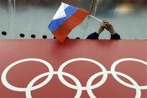 نصب پرچم روسیه در دهکده المپیک ۲۰۱۶ + تصاویر