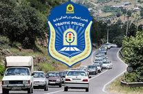 اعمال محدودیت تردد در جادههای مازندران/ اعلام محدودیت ترافیکی در ایام تاسوعا و عاشورا