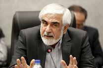 اظهارات معاون شهردار تهران درباره ساخت پلاسکو