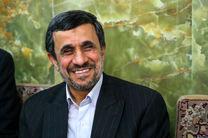 اطلاعیه احمدی نژاد در ارتباط با انتخابات ریاست جمهوری