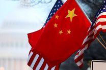 سفر وزیر خارجه تیلرسون به پکن