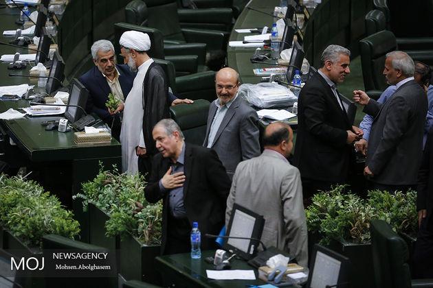 مجلس تا 2 خرداد تعطیل شد
