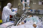 بستری 15 بیمار و مرگ 4 نفر در شبانهروز گذشته