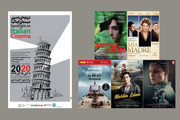 هفته فیلم ایتالیا با استقبال مخاطبان مواجه شد/ اکران آنلاین فرصتی برای حفظ برنامه های فرهنگی