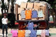 کشف یک محموله میلیاردی پوشاک قاچاق در اصفهان