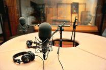 برنامههای شبکه رادیویی سلامت به مناسبت دهه فجر اعلام کرد