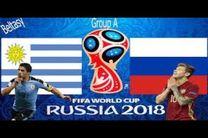 ساعت بازی اروگوئه و روسیه در جام جهانی مشخص شد