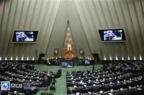 امروز مجلس دیگر در راس امور نیست/ نمایندگان مجلس تبدیل به کارمند شدهاند