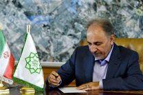 شهردار تهران استعفا داد