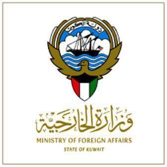 کویت: خبر اخراج سفیر ایران صحت ندارد