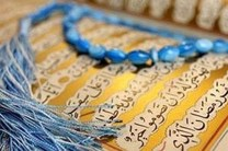 فعالیت 15 مرکز قرآنی در شهرضا