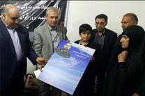 وزیر تعاون، کار و رفاه اجتماعی با خانواده شهید مدافع حرم در خرمآباد دیدار کرد