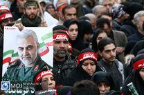 پخش زنده مراسم تشییع پیکر شهید سردار سلیمانی از سی ان ان و یوتیوب