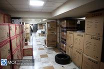 کشف ۳۰ میلیارد لوازم خانگی قاچاق در حیاط یک مدرسه در جنوب تهران