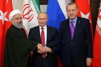 مذاکرات آستانه تنها ابتکار بین المللی برای کاهش خشونت در سوریه است