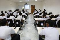 برگزاری دوره آموزشی تخصصی و عمومی در حوزه دریایی بندری هرمزگان