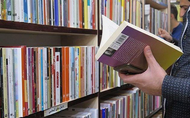 طرح ملی کتابخانه گردی در 25 کتابخانه استان اصفهان اجرا می شود