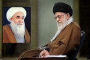 مجلس بزرگداشت مرحوم محقق کابلی در قم برگزار می شود