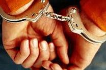 عامل برداشت اینترنتی در خمینی شهر دستگیرشد