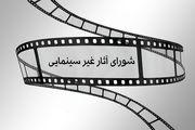 پروانه ساخت یک عنوان فیلم داستانی صادر شد/هشت مجوز نمایش