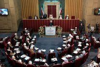 بیستمین اجلاسیه مجلس خبرگان آذر برگزار می شود