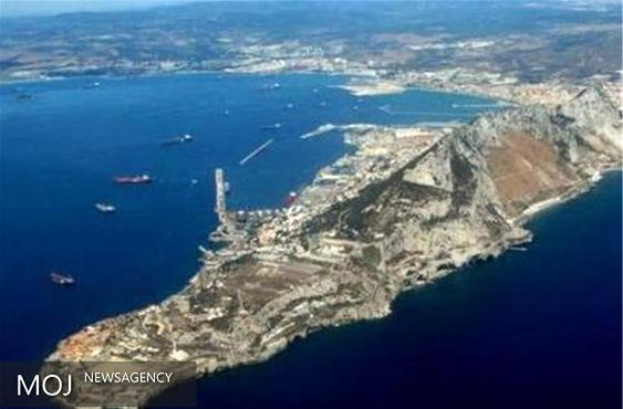 خروج انگلیس از اتحادیه اروپا و تأثیر آن بر حاکمیت جبلالطارق