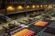 سبد محصولات ذوب آهن برای اسکلت فلزی به زودی کامل می شود