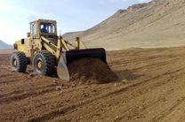 رفع تصرف اراضی ملی در شهرستان بستک