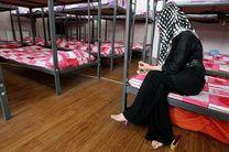 خانه های امن؛ از تحریک زنان برای فرار از خانه تا پیشگیری از آسیب ها!
