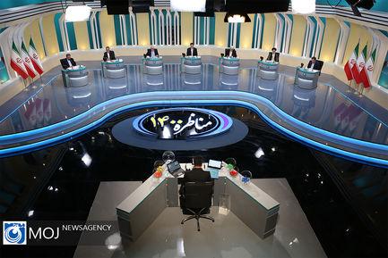 دومین مناظره داوطلبان سیزدهمین انتخابات ریاست جمهوری