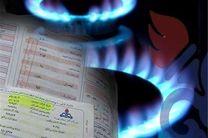 آبونمان اخذ شده از قبوض مشترکان گاز مسترد می شود