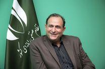 ناصرعلی سعادت عضو صاحب نظر کمیسیون تنظیم مقررات و ارتباطات رادیویی شد