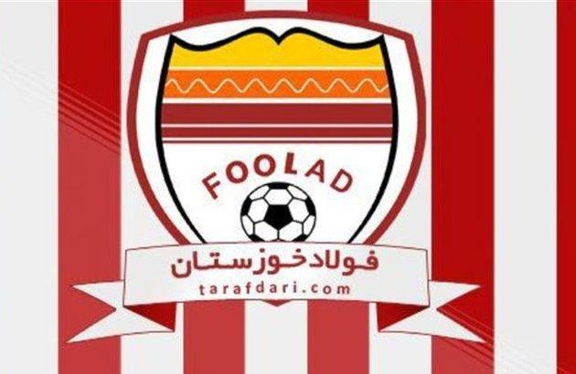 مدیرعامل باشگاه فولاد خوزستان انتخاب شد