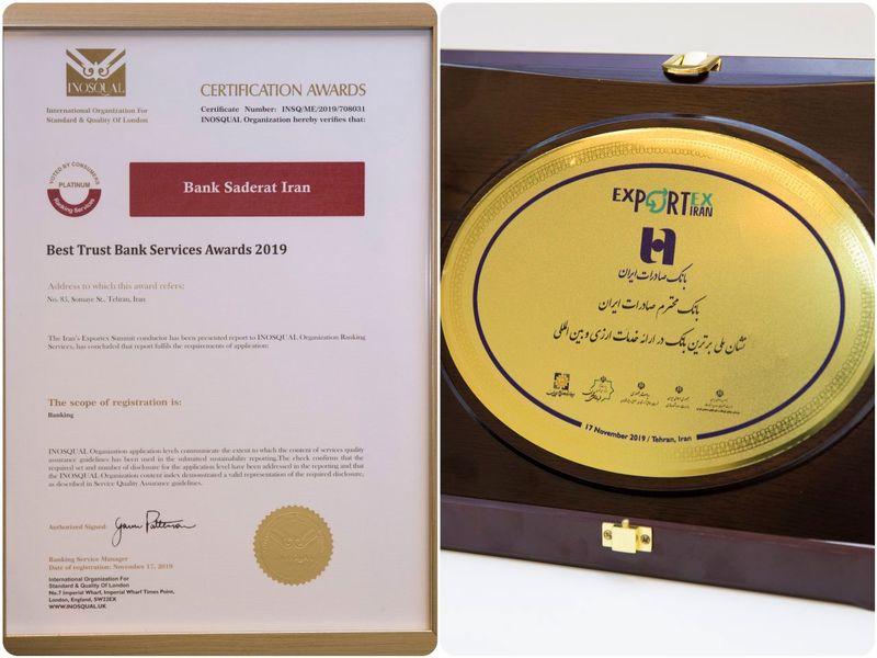 بانک صادرات ایران دو نشان اعتماد و رضایت مشتریان و ارائه خدمات ارزی و بینالمللی را دریافت کرد