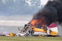 سقوط هواپیمایی نمایشی جان خلبان را گرفت