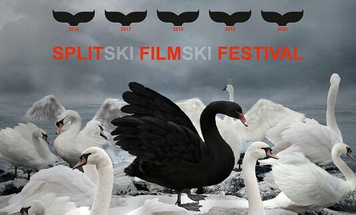 راهیابی ۲ فیلم ایرانی به جشنواره اسپلیت کرواسی
