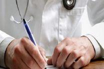 تاکید فوق تخصص غدد یزد بر رنج سایر بیماران در دوران شیوع کرونا
