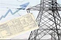 پیک مصرف برق به بیش از ۱۵ هزار مگاوات رسید