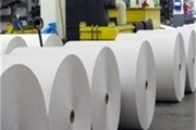 کشف و توقیف محموله کاغذ خارجی  قاچاق در شهرضا