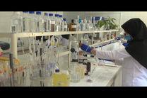 مجهزترین آزمایشگاه های تخصصی بر کیفیت و سلامت آب شرب اصفهان نظارت دارند
