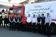 اعزام تجهیزات ستاد اربعین شهرداری رشت به کربلای معلی