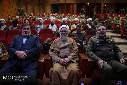 اختتامیه جشنواره عکس « ارتش و مردم یاری »