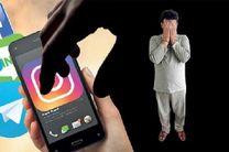 دستگیری کلاهبردار اینستاگرامی در اصفهان
