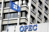 اظهارات وزیر انرژی عربستان قیمت نفت را در بازار جهانی بالا برد