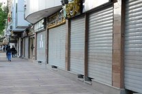 تعطیلی مشاغل پر خطر تا اطلاع ثانوی در خمینی شهر